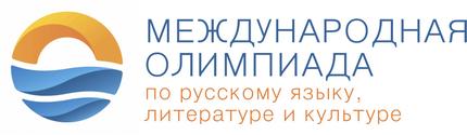 ru-olymp.kantiana.ru